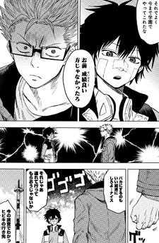 Hamatora - The Comic