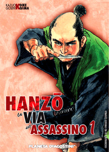 Hanzo, la Via dell'Assassino