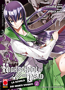 Highschool of the Dead - La scuola dei morti viventi