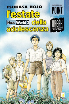 Hojo World 3 - L'estate della adolescenza