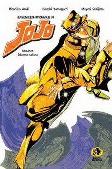 Le bizzarre avventure di Jojo - The Genesis of Universe