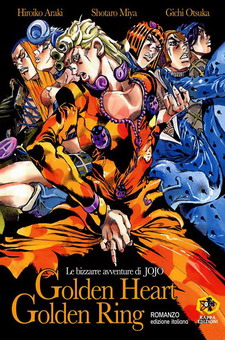 Le bizzarre avventure di Jojo - Golden Heart, Golden Ring