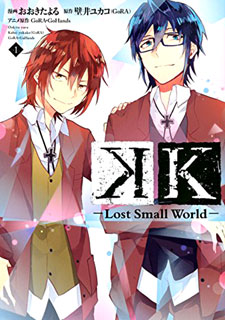 K - Lost Small World