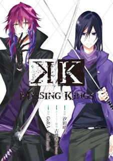K - Missing Kings