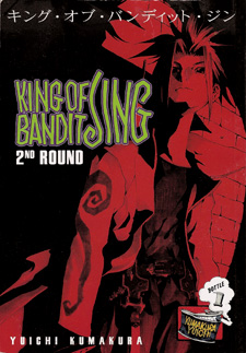 King of Bandit Jing 2nd Round
