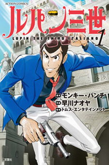 Lupin The Third Italiano