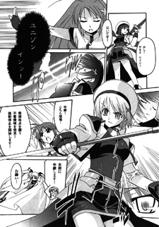Mahou Shoujo Lyrical Nanoha StrikerS the Comics