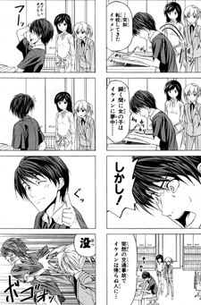 Mangaka-san to Assistant-san to
