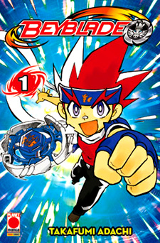 Beyblade (Metal Fight)