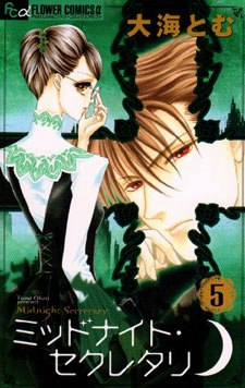 midnight secretary manga animeclickit