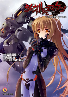 MuvLuv Alternative Schwarzesmarken