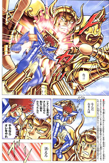 Saint Seiya - Next Dimension