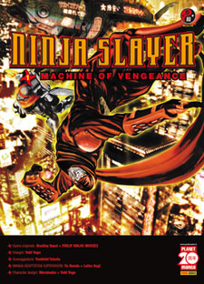 Ninja Slayer: Machine of Vengeance