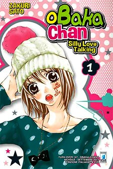Obaka chan - Silly Love Talking