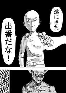 Onepunch-Man (ONE)