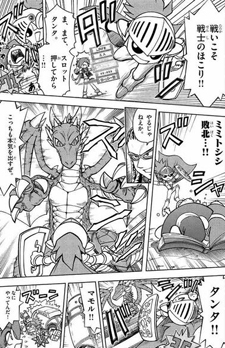 Monster Retsuden Oreca Battle