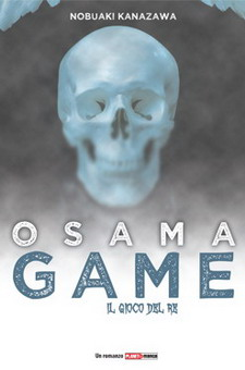 Osama Game - Il gioco del Re