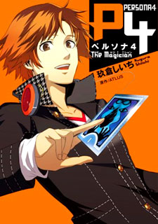 Persona 4: The Magician