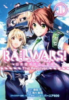 Rail Wars! - The Revolver