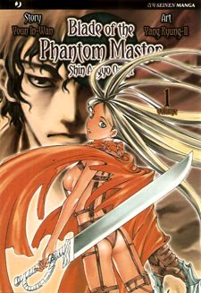 Blade of the Phantom Master - Shin Angyo Onshi
