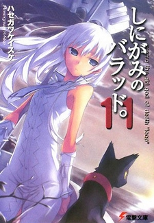 Shinigami no Ballad (Light Novel)