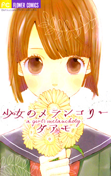 Shoujo no Melancholy