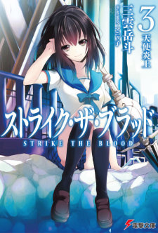 Strike the Blood (Novel)