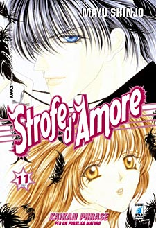 Strofe d'Amore