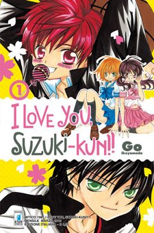 I Love You, Suzuki-kun!!