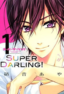 Super Darling!