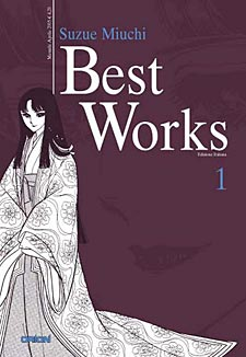 Suzue Miuchi Best Works