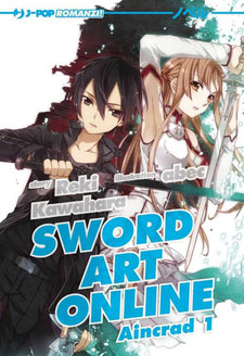 Sword Art Online (Novel)
