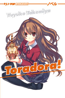 Toradora! (Novel)
