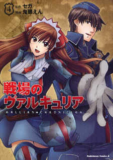 Valkyria Chronicles - Le Cronache di Gallia