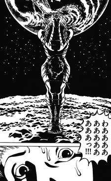 Wet Moon Manga Animeclick It