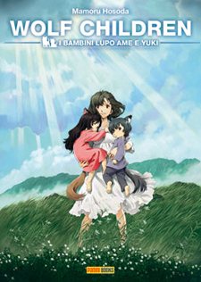 Wolf Children (Novel)