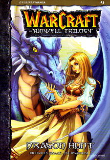 Warcraft - The Sunwell Trilogy