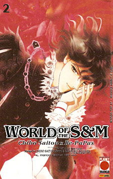 World of the S & M