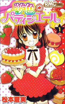 Risultati immagini per Yumeiro Pâtissière manga
