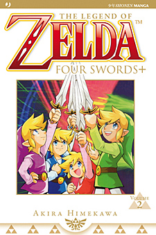 The Legend Of Zelda - Four Swords +