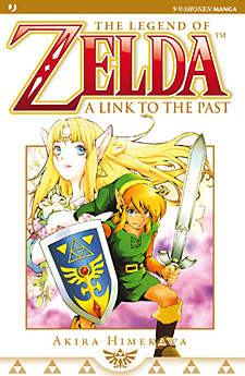 The Legend Of Zelda - A Link to the Past (2005)