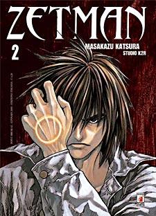 Hajime no ippo chapter 1243