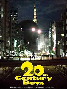 20th Century Boys 1: Beginning of the End