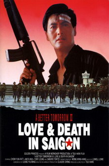 A Better Tomorrow III: Love & Death in Saigon
