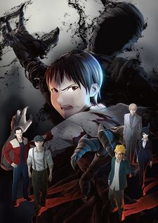 Ajin (Movie)