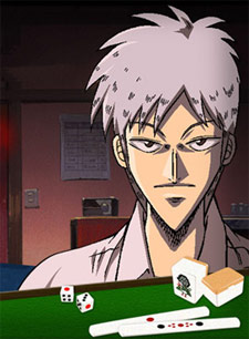 The Legend of Mahjong: Akagi