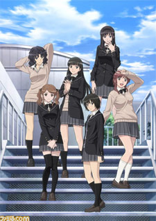 Download Amagami SS
