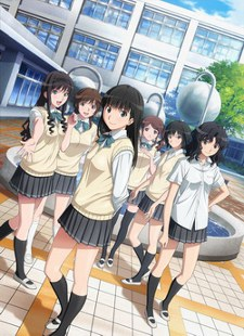 Download Amagami SS Plus