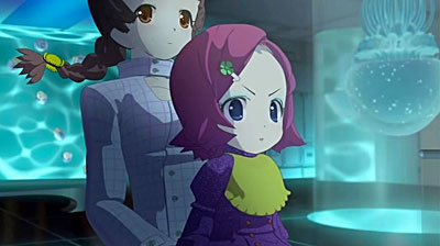 Amuri in Star Ocean