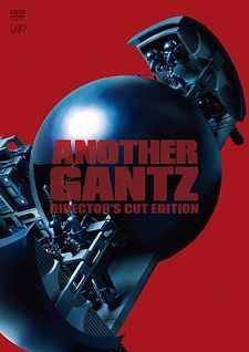Another Gantz (live action)
